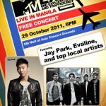 MTV EXIT Live in Manila