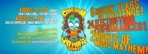 Sonic Boom Shockwave 2012