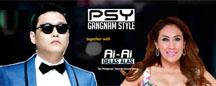 Gangnam Style Psy Live in Manila 2013