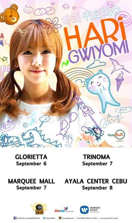 """Hari """"Gwiyomi"""" Live at Ayala Malls"""