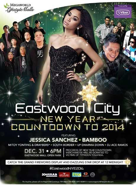 eastwood-city-new-year-countdown-to-2014-with-jessica-sanchez