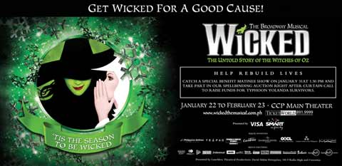 wicked-special-benefit-show-2014