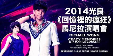 Michael Wong Crazy Memories Manila Concert 2014