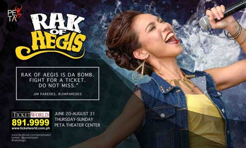 Rak of Aegis rerun from June 20 to August 31, 2014 (Extended until Sep 14)