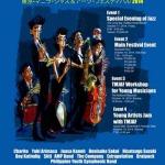 Tokyo-Manila Jazz & Arts Festival 2014