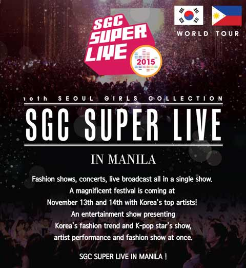 SGC Super Live in Manila 2015 Postponed
