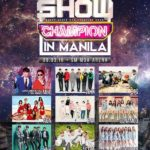 MBC Show Champion to Hold its 200th Episode in Manila