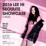 2016 Lee Hi Seoulite Showcase in Manila