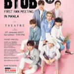 BTOB First Fan Meeting in Manila 2017