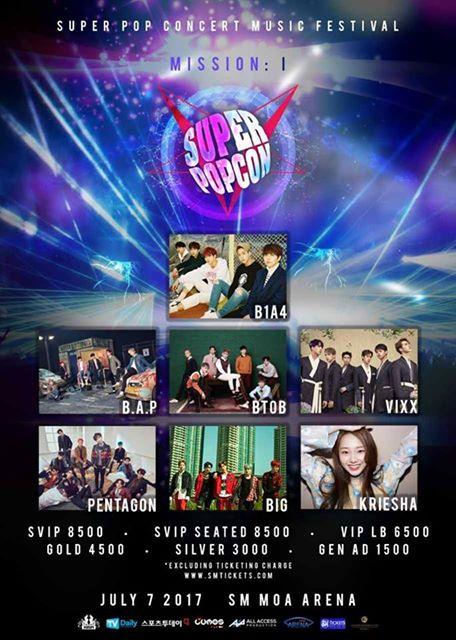 Super Pop Con 2017