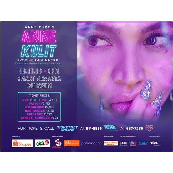 Anne Curtis Anne Kulit Concert