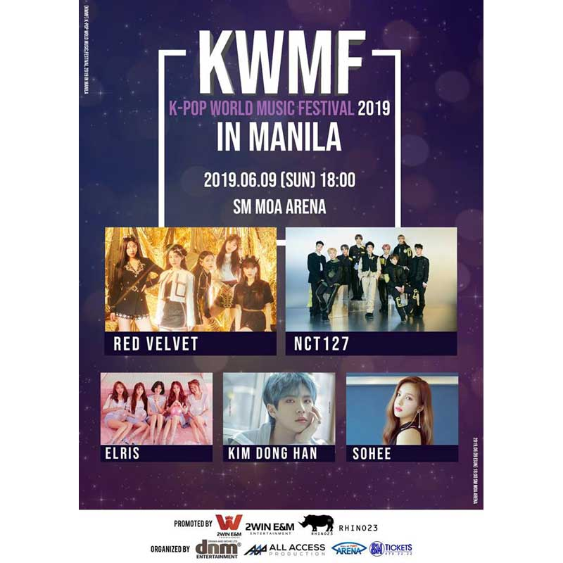 K-POP World Music Festival 2019   Philippine Concerts